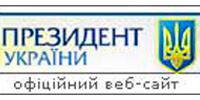 Офіційне інтернет-представництво