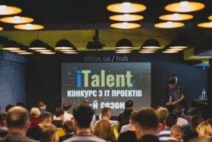 Учень Одеської школи №92 - дипломант Всеукраїнського конкурсу ІTalent
