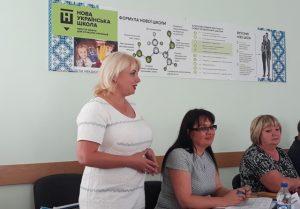 Одеські педагоги отримали посвідчення Школи резерву