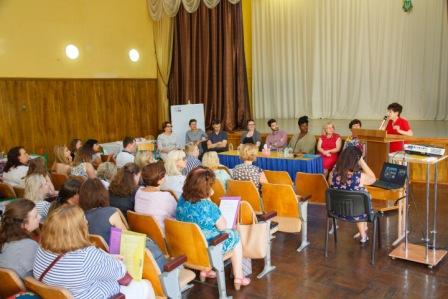 Всеукраїнський літній інститут TESOL - Україна 2018