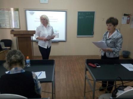 До Дня англійської мови у закладах освіти міста пройшли різноманітні заходи