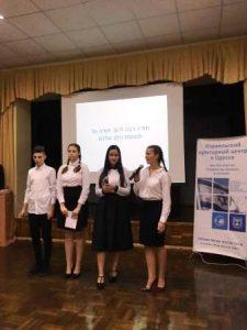 Одеські школярі змагалися в знанні історії та традицій Держави Ізраїль
