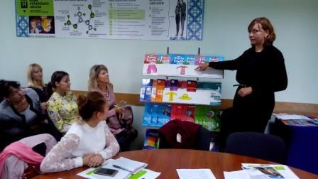 День самоврядування: «Я - сучасний менеджер»