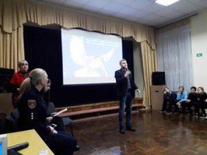 У закладах освіти Приморського району міста Одеси триває місячник  «Зупинимо булінг разом!»