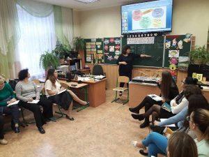 «Зупинимо булінг разом!»: продовжує свою роботу форум з профілактики та протидії булінгу в шкільному середовищі