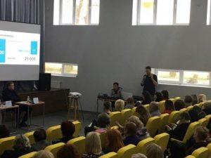 Відбулася нарада керівників закладів загальної середньої освіти міста Одеси