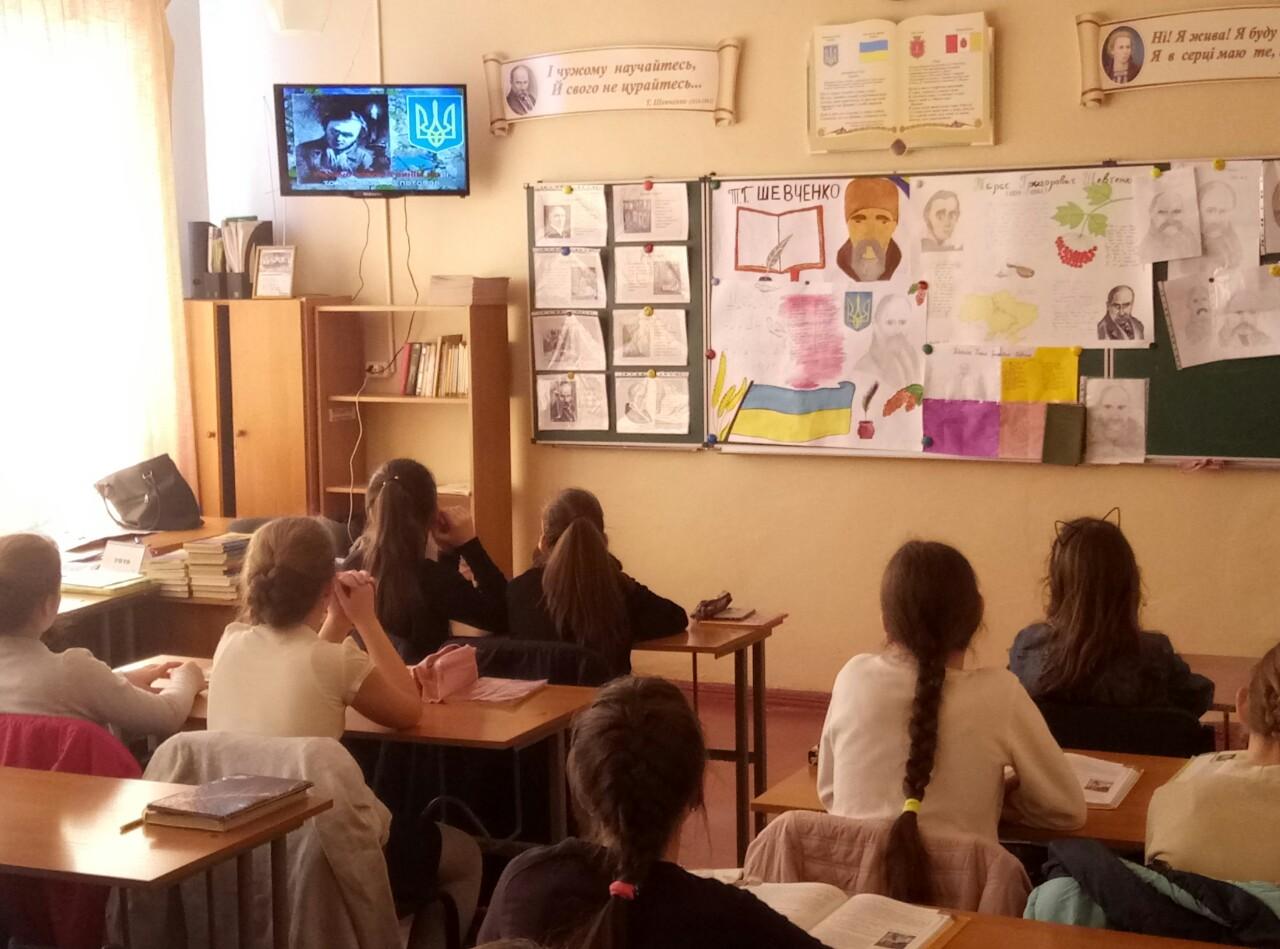 До 205-ої річниці від дня народження Т. Г. Шевченка