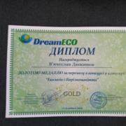 Одеський учень – переможець екологічної олімпіади «DreamECO»