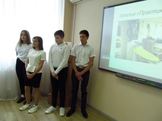 «Проектний менеджмент та фінансова грамотність» для юних одеситів