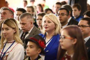 Молодіжний EdFusion «Моя дипломатична місія»