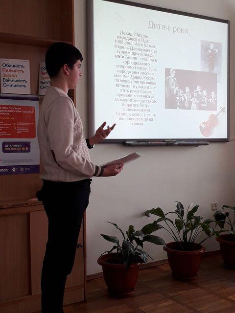 Підсумки міського конкурсу учнівських історико-дослідних робіт «Відомі одесити»