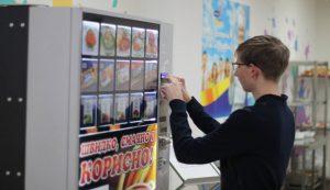 Апробація нової системи організації харчування