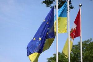 Флешмоб до Дня Європи на Думській площі