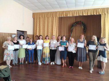 Конференція працівників психологічної служби закладів освіти міста відбулася в Одесі