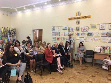 Перша українсько-ізраїльська конференція відкрилась в Одесі