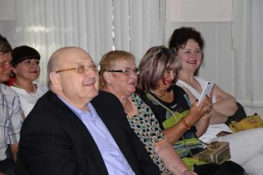 Підсумки проведення Першої українсько-ізраїльської конференції