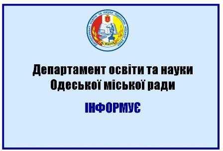shanovni-batky-123