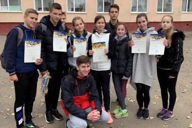 Підсумки проведення міської молодіжної спартакіади «Патріот»