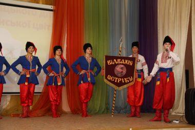 Міська військово-спортивна гра «Ми роду козацького діти»