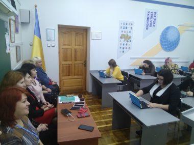 Розпочато конкурс «Учитель року - 2020»