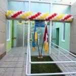 Комунальна установа «Одеський інклюзивно-ресурсний центр № 1»