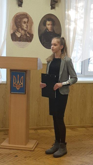 Конференція учнівської молоді «Козацькими шляхами»