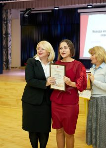 Підсумки першого (зонального) туру всеукраїнського конкурсу «Учитель року – 2020»