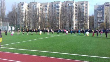 Відкриття спортивного стадіону в Одеській ЗОШ № 32