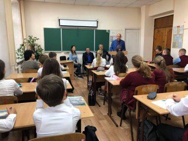 У закладах освіти міста проходять заходи щодо профілактики правопорушень серед підлітків