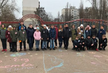 Всеукраїнська акція «16 днів проти насильства»