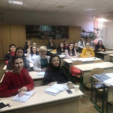 Школа резерву керівних кадрів закладів освіти продовжує свою роботу