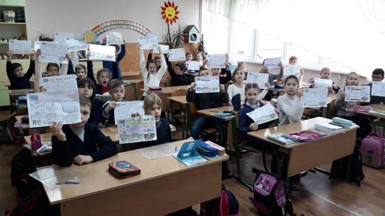 Заходи на честь Дня Соборності України