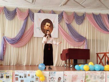 У закладах освіти відзначено 206-у річницю з дня народження Т. Г.Шевченка