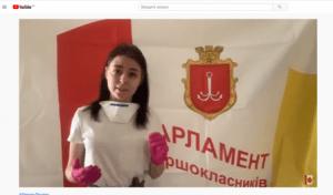 #ДякуюЛікарю: школярі Одеси ініціювали флешмоб