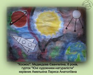 Триває онлайн-фестиваль «Позашкілля-Fest»