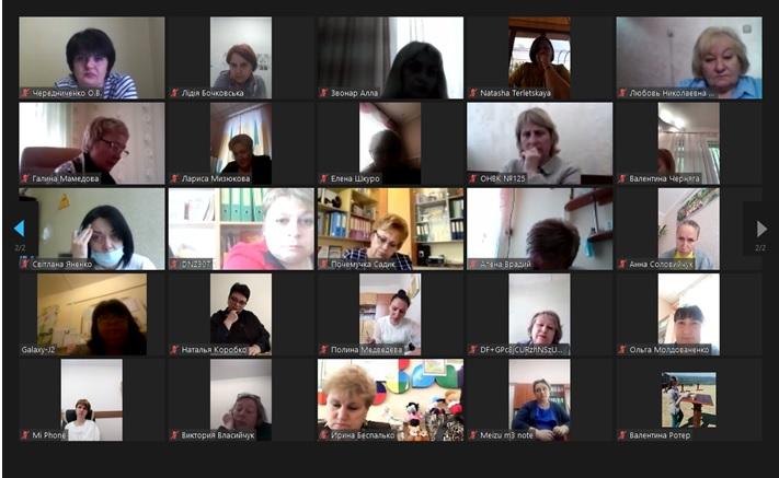 Онлайн-нарада з керівниками закладів дошкільної освіти