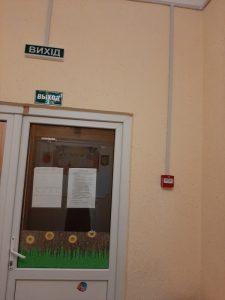 Проведення ремонтних робіт у закладах освіти Приморського району м. Одеси