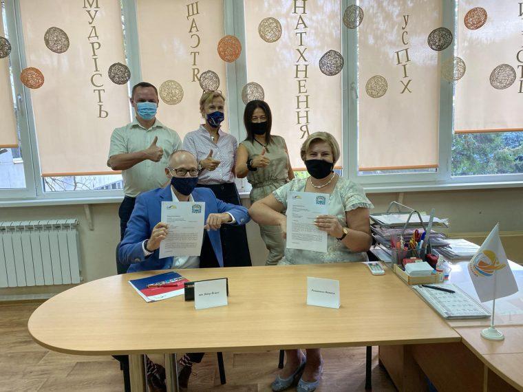 Одеський НВК № 13: «Школи: партнери майбутнього»