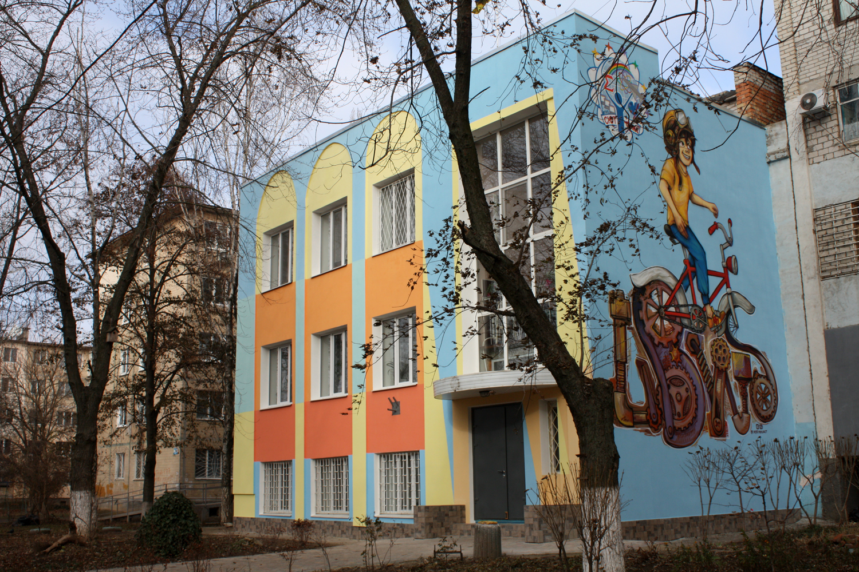 Комунальний позашкільний навчальний заклад «Одеська станція юних техніків «Сігма»