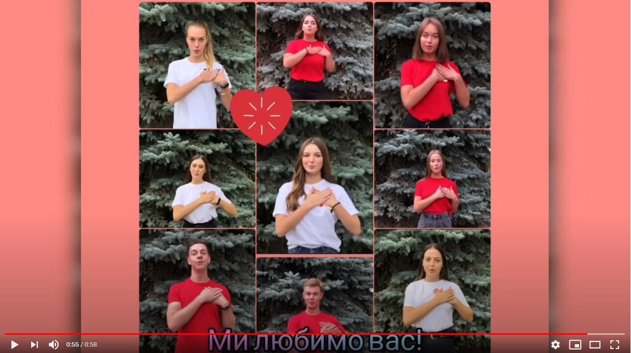 Українська жестова мова для всіх