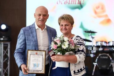 """Відеопривітання """"З днем вчителя!"""" Одеського міського голови"""