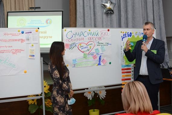 Приморський район: робота Відкритого освітнього форуму