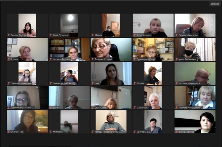 Онлайн-нарада з керівниками закладів освіти