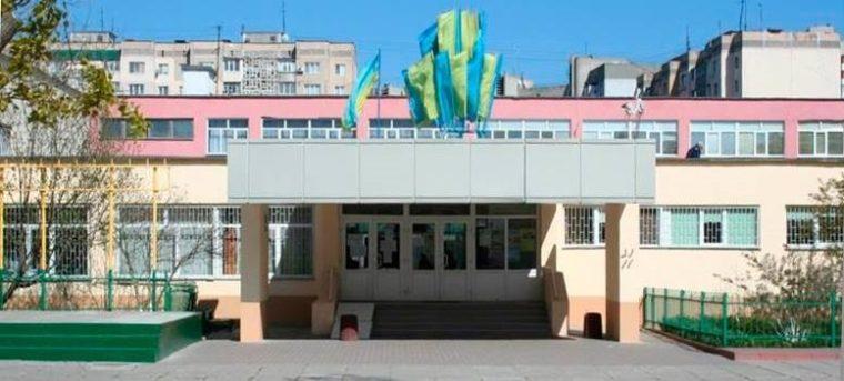 Міжнародне співробітництво в Одеському ліцеї № 9