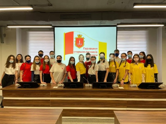 Онлайн-урок про діяльність Верховної Ради України та законодавчий процес