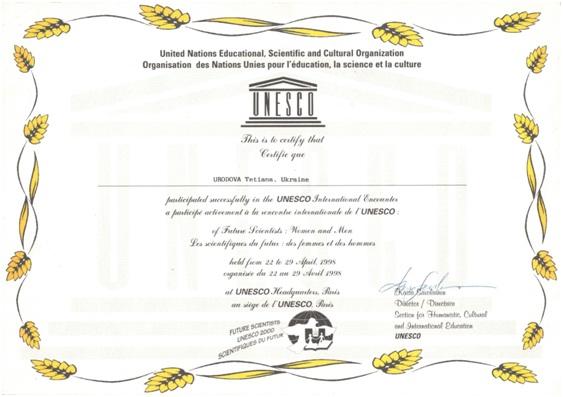 Міжнародне співробітництво в Одеській Маріїнській гімназії