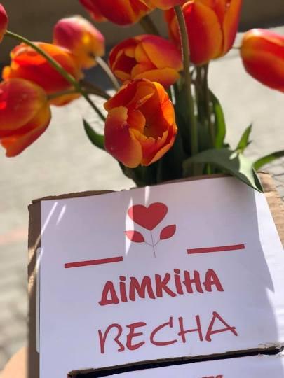 В Одесі пройшов благодійний марафон «До світлого дня – світлі вчинки»