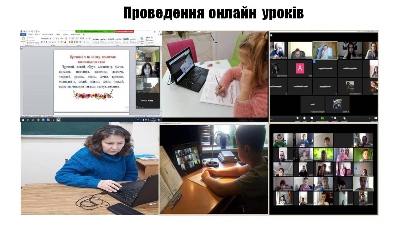 Про роботу закладів освіти міста Одеси