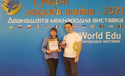 Дванадцята міжнародна виставка «Сучасні заклади освіти» й виставка освіти за кордоном «World Edu»