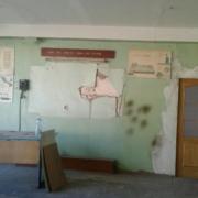 Одеська загальноосвітня школа №71 І-ІІІ ступенів Одеської міської ради Одеської області